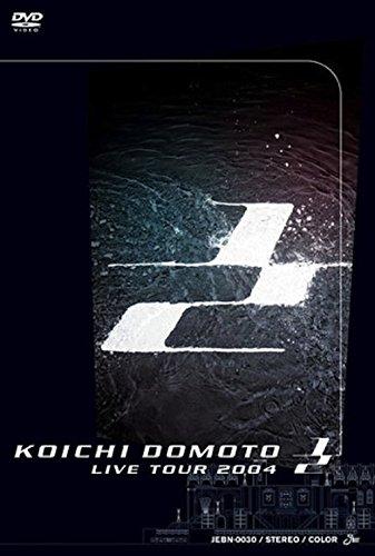 KOICHI DOMOTO LIVE TOUR 2004 1/2 [DVD]