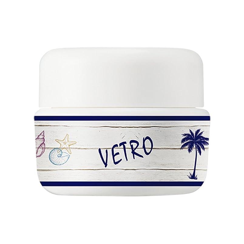 雄弁家加入フレッシュVETRO カラージェル VL357 アビスブルー 5ml UV/LED対応 ソークオフジェル