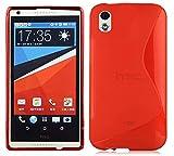 Cadorabo Hülle für HTC Desire 816 in Inferno ROT –