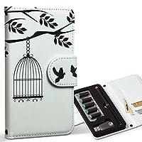 スマコレ ploom TECH プルームテック 専用 レザーケース 手帳型 タバコ ケース カバー 合皮 ケース カバー 収納 プルームケース デザイン 革 植物 鳥 モノクロ 009706