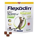フレキサディンアドバンス 猫用 30粒