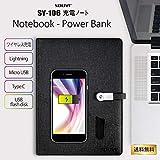 ソウイ (SOUYI) 充電用 携帯ノート ワイヤレス充電対応 USBメモリ 32GB [ Lightning/Type C/Micro USB ] 名刺入れ ポケット バインダー (ブラック)
