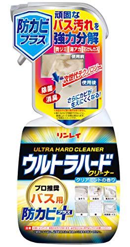 ウルトラハードクリーナーバス用防カビプラス700ml 浴室 防カビ効果 クリアミント 掃除 強力洗剤