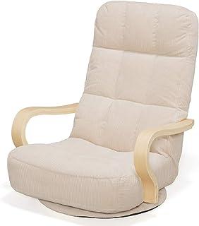 アイリスオーヤマ ウッドアームチェア回転タイプ 座椅子 360度回転 背面ポケット付 折りたたみ可 幅約61×奥行約73×高さ約68cm ベージュ WAC-K