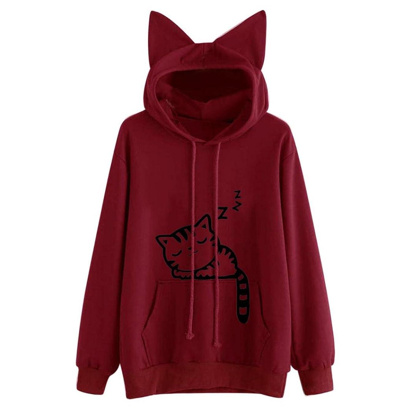 Start Women's Long Sleeves Cat Blouse Hooded Pullover Casual Sweatshirt Tops