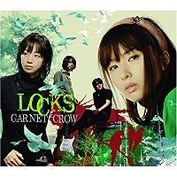 Locks(初回限定盤A)(DVD付) CD+DVD, Limited Edition