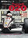 GP CAR STORY Vol. 33 Tyrrell 020