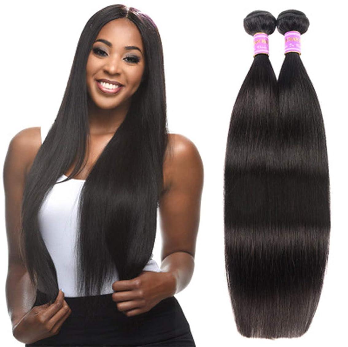 任命そんなに解明髪織り女性150%密度ブラジルストレートヘアバンドル安いブラジル髪バンドルストレート人間の髪の毛