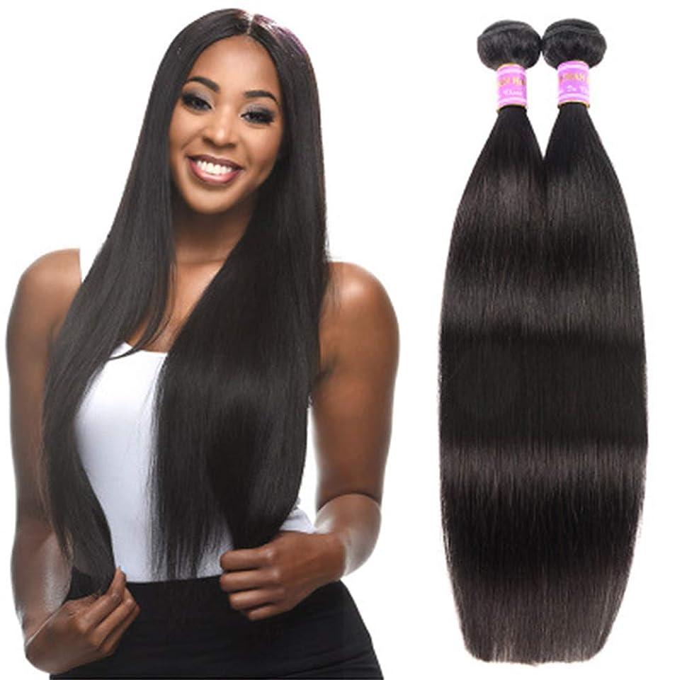 アンケート食器棚過度の髪織り女性150%密度ブラジルストレートヘアバンドル安いブラジル髪バンドルストレート人間の髪の毛