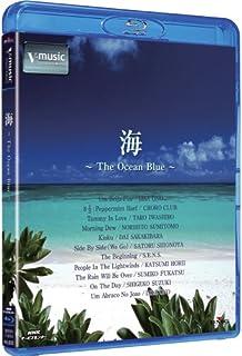 海~The Ocean Blue~ V-music [Blu-ray]