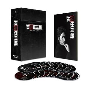 """古畑任三郎 COMPLETE Blu-ray BOX"""""""