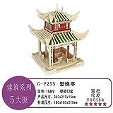 CUOOU Liebe Abend Pavillon Werbung pädagogisches Spielzeug 3DHolzpuzzleDIY-Modell