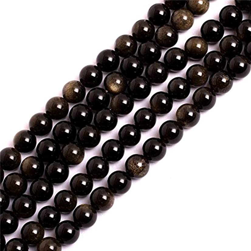 Gold Obsidian Beads for Jewelry Making Natural Gemstone Semi Precious 8mm Round 15