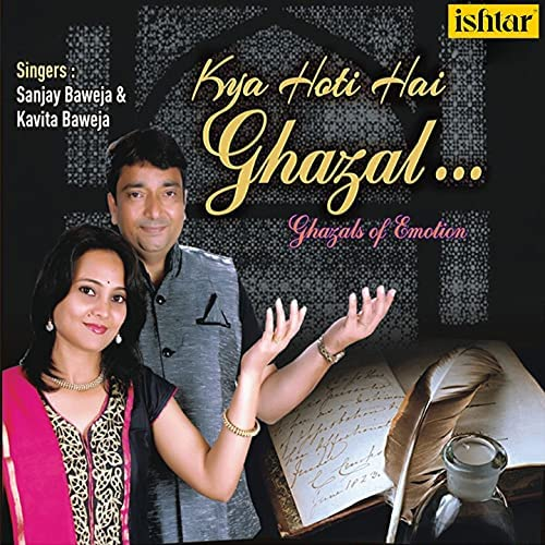 Kavita Baweja & Sanjay Baweja