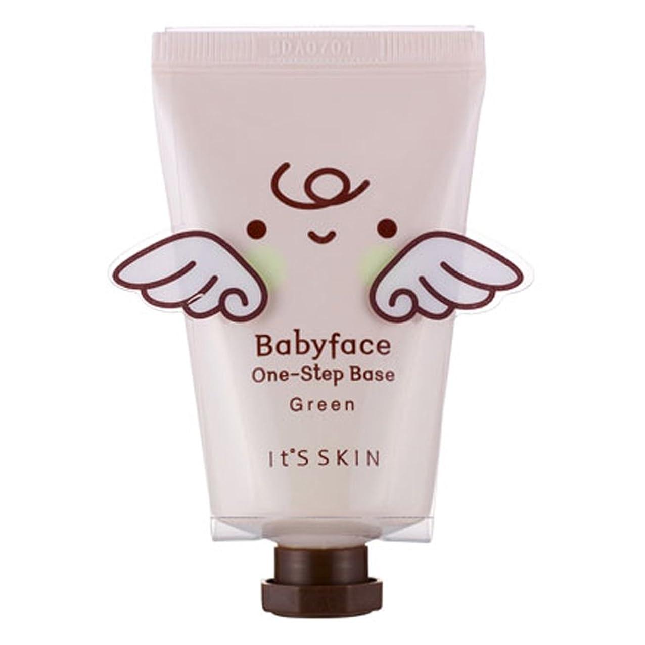 薄い掻く高潔なIt's skin(イッツスキン) ベビーペースワンステップ ベース SPF15 2グリーン
