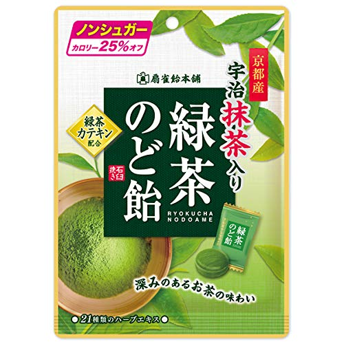 扇雀飴 緑茶のど飴 100g 48コ入り