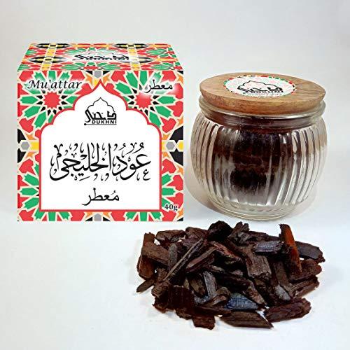 Dukhni Oudh Muattar Bakhoor Oud Al Khaleeji (40 g)