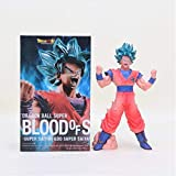 brandless Anime Dragon Ball Z BOS Blood Super Saiyan Blue Hair Son Goku vegata Dragon Ball PVC 18cm ...