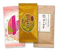 てらさわ茶舗 熊本茶&知覧茶・鹿児島茶飲み比べセット・ゆしかざ さくら玄米茶 十二穀米緑茶 3袋セット