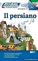 Il Persiano (Book Only): Méthode de persan pour Italiens