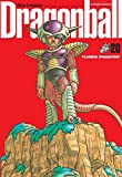 Dragon Ball nº 20/34 PDA (Manga Shonen)