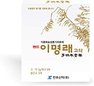 Band Leemyungnae Goyak -Removes, Eases Boils & Relieves Pain - (3 Patches/Box) Pack of 2