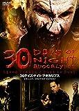 【おトク値!】30デイズ・ナイト:アポカリプス DVD[DVD]