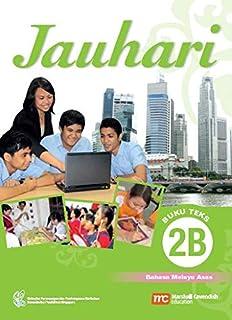 Basic Malay Language Textbook 2B for Secondary Schools (BMLSS) (Jauhari) (NT)