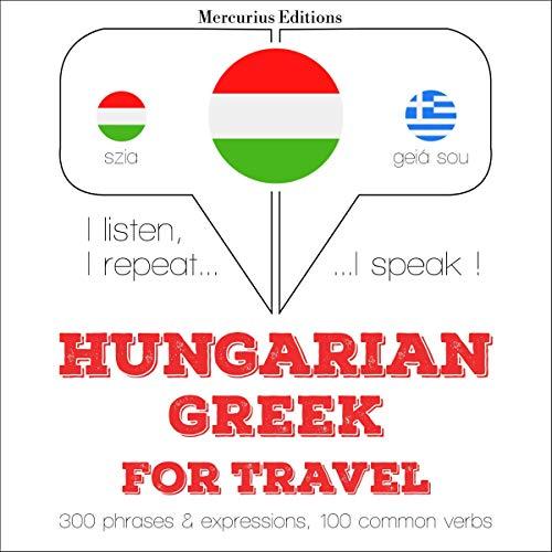 Hungarian – Greek. For travel cover art