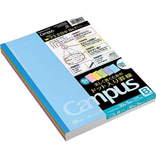 キャンパスノート(ドット入り罫線カラー表紙)5色パックB罫 ノ-3CBTNX5