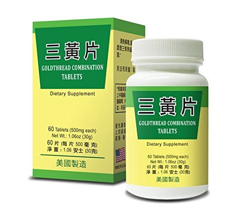 Goldthread Combination Tablets Herbal Supplement Helps for Promote A Healthy Digestive System 500mg 60 Tablets Made in USA