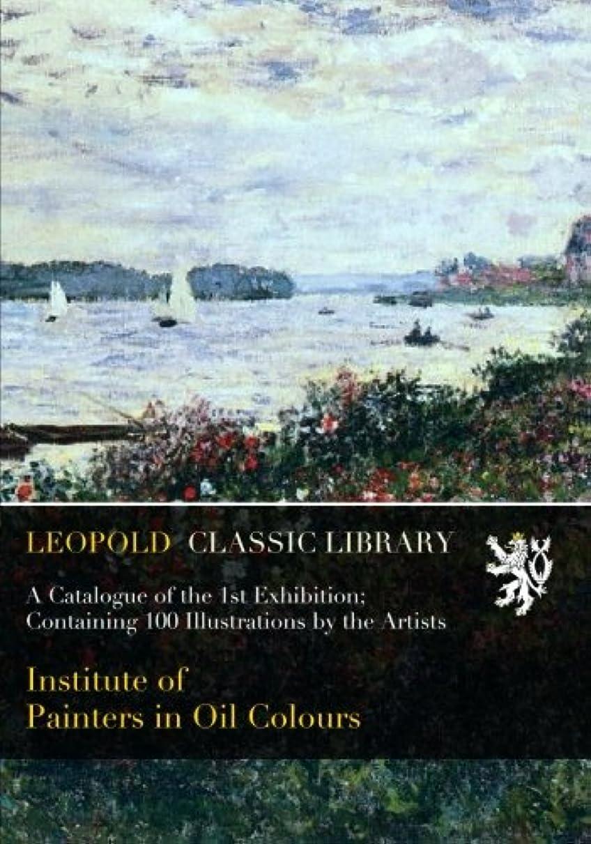 申し立て松明上向きA Catalogue of the 1st Exhibition; Containing 100 Illustrations by the Artists