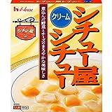 ハウス食品 シチュー屋シチュー クリーム 1セット(3個)