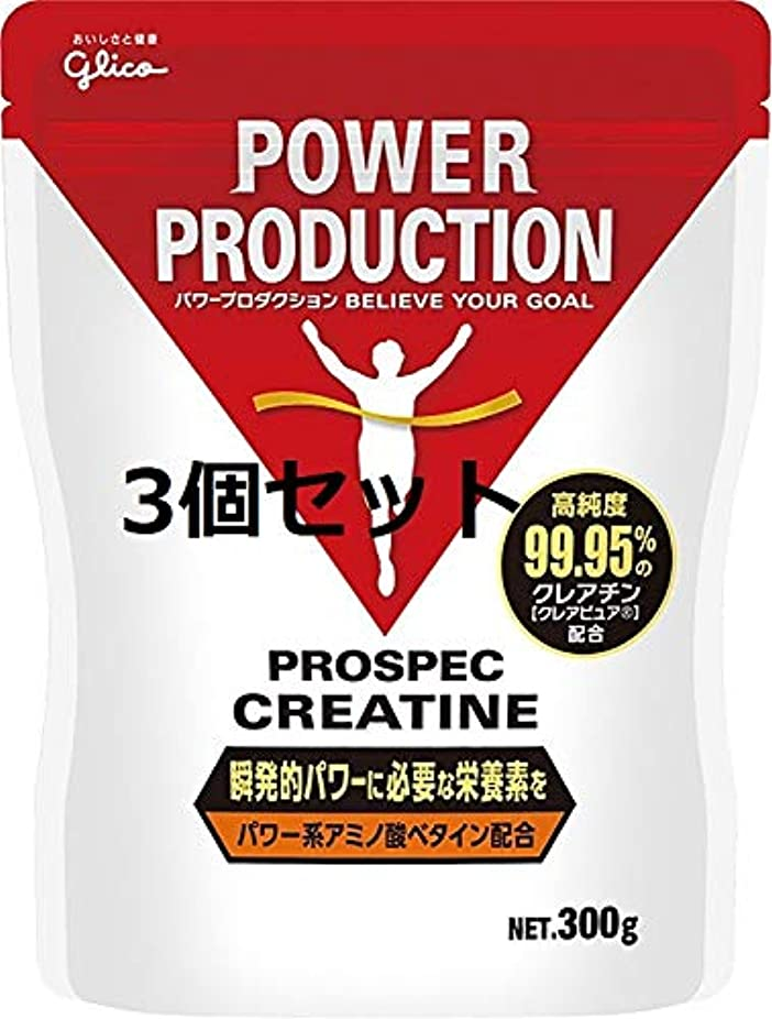 水を飲む高層ビルおしゃれじゃない【3個セット】グリコ アミノ酸プロスペッククレアチンパウダー PROSUPEC CREATINE 300g Glico