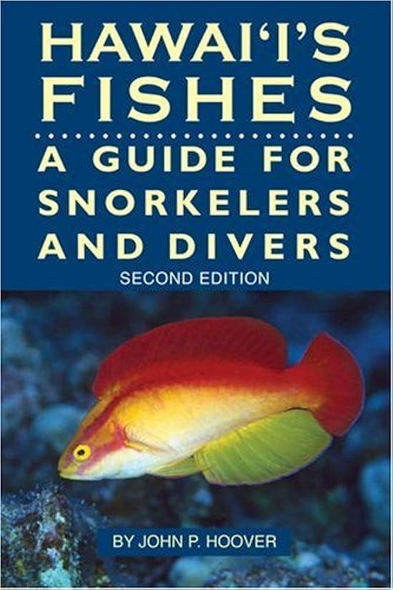 恐ろしいですますます何十人もHawaii's Fishes: A Guide for Snorklers, Divers, and Aquarists