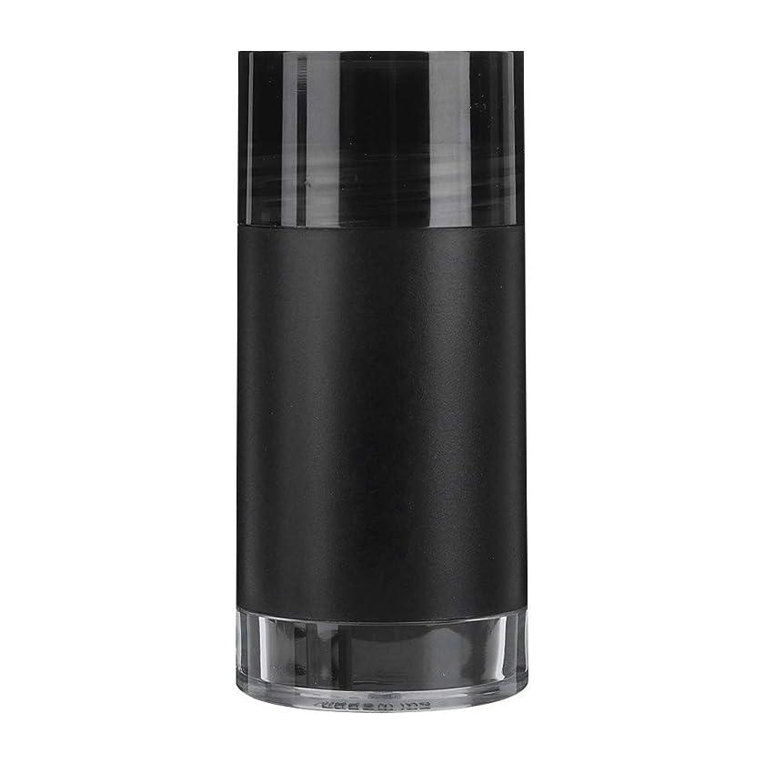 キャラバン味方音楽を聴くNITRIP 薄毛隠し 増毛スプレー ヘアビルディングファイバー(黒)