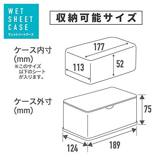 オーエウェットティッシュケース縦12.4×横18.9×高さ7.5㎝ホワイトお掃除シートフローリングワイパーシート両タイプ対応片手で開閉除菌シートおしりふき取り出し簡単蓋付き日本製67450