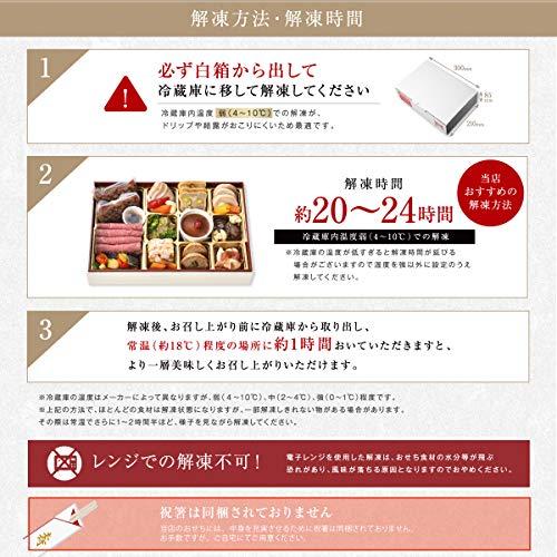 洋風肉おせち2021おせち料理銀座ポルトファーロプレミアム「珠玉」2-3人前全16品【正月用:12/30(水)お届け】