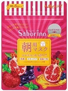 サボリーノ 目ざまシート 完熟果実の高保湿タイプ ミックスベリーの香り 5枚入り✕3個