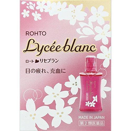 Rohto Lycee Blanc 12mL by Rohto