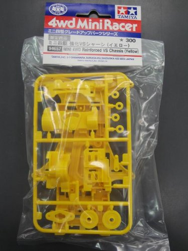 94657 Mini 4WD Reinforced VS Chassis Yellow (japan import)