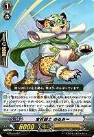 カードファイト!!ヴァンガード 第14弾 光輝迅雷 BT14/047 宝石騎士 めるみー C