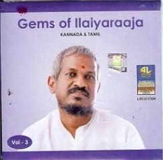 Gems of Ilayaraja - Vol. 3