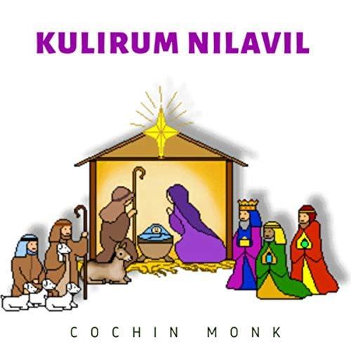 COCHIN MONK