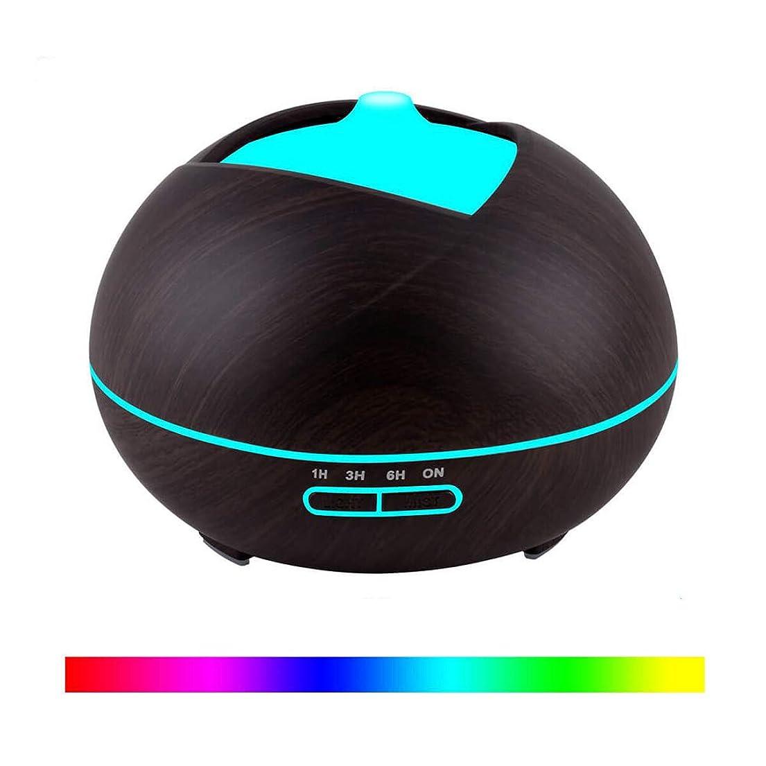 盲信クローゼットタフ超音波エッセンシャルオイルディフューザー、300mlアロマテラピーアロマテラピーオイルディフューザーエバポレーター加湿器、3タイマー、7色フレグランスランプ、ウォーターフリー自動閉,Darkwoodgrain