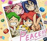 PEACE!!! 歌詞