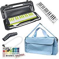 """鍵盤ハーモニカ (メロディーピアノ) P3001-32K/NEONLIME ネオンライム [専用バッグ""""Sky Blue""""] サクラ楽器オリジナルバッグセット"""