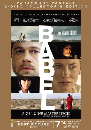 Babel USA DVD