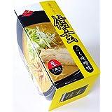 札幌ラーメン 信玄 こく味噌味 2食入り