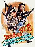 Thunder Blade & Lightning Foot